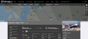 Nordstar flight Y71061 from Moscow to St. Petersburg experienced a malfunction of navigation equipment