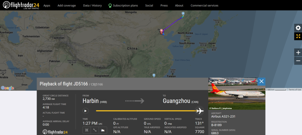 Capital Airlines flight JD5166 from Harbin to Guangzhou declared an emergency and diverted to Beijing due to a cargo smoke indication