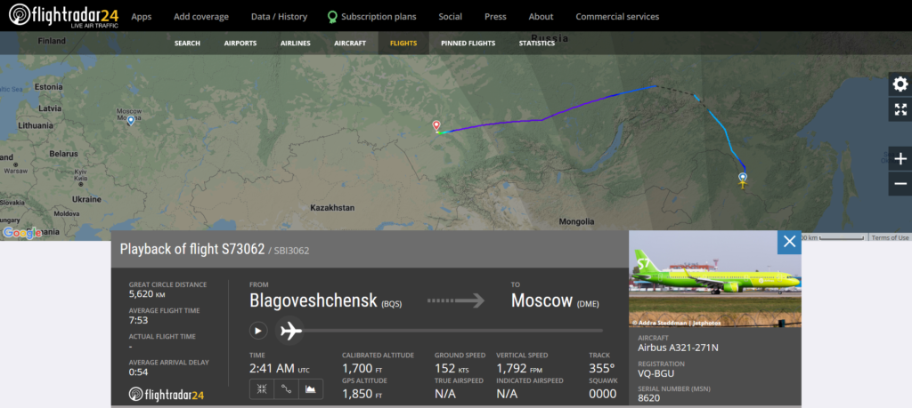 A S7 Airlines flight S73062 from Blagoveshchensk to Moscow diverted to Novosibirsk due to a fuel leak indication