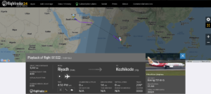Air India Express flight IX1322 from Riyadh to Kozhikode diverted to Cochin due to tyre issue