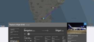 IndiGo flight 6E443 from Bengaluru to Bagdogra/Siliguri diverted to Vijayawada due to medical emergency