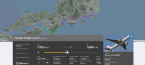 Japan Airlines flight JL6729 from Tokyo to Taipei declared an emergency and diverted to Osaka due to a possible pressurisation issue