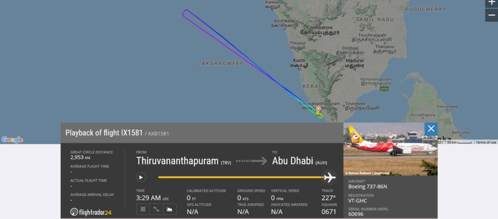 Air India Express flight IX1581 returned to Thiruvananthapuram due to cracked windshield