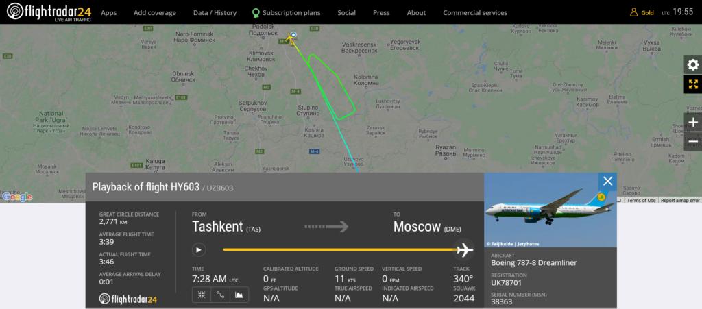 Uzbekistan Airways flight HY603 from Tashkent to Moscow suffered flaps issue